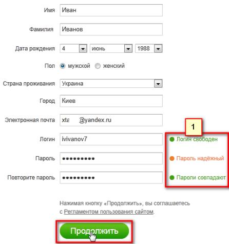 инструкция нового пользователя